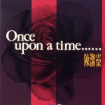 Once Upon A Time详情