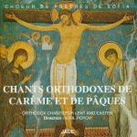 Orthodox Chants for Lent and Easter详情