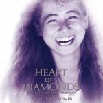 HEART of DIAMONDS详情