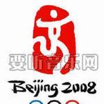 奥运北京详情