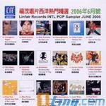 福茂唱片西洋唱片热门精选2006年06月号详情