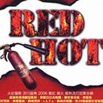 RED HOT详情
