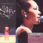 关于我 关淑怡演唱会 Live 2006