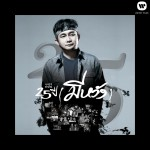 25 Years (Mee Hwang) (Album)详情