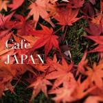 Cafe Japan详情