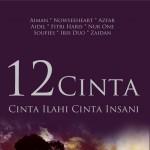12 Cinta详情
