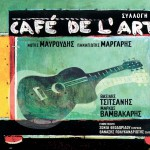 Cafe de l art V Vasilis Tsitsanis Markos Vamvakaris详情