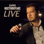 Haris Kostopoulos Live详情