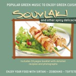 Souvlaki and other spicy delicacies