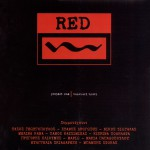 RED Project one / Paragogi proti详情