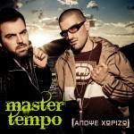 Apopse horizo (feat. Nikos Apergis)详情