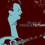 The art of Vasilis Tsitsanis [Instrumental]详情
