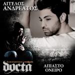 Apiasto oneiro (feat. Konstantinos Docta Voulgaris)详情