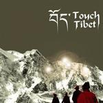 触摸西藏详情