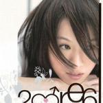 2006 YuHeng Real 创作集 (马来西亚版)详情