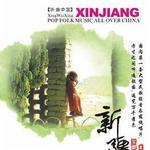 新疆音乐 听遍中国系列之1详情