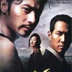 台风电影原声大碟详情