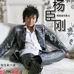 杨臣刚同名创作专辑详情