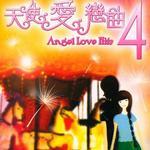 天使.爱.恋曲 4详情