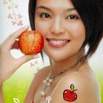 苹果脸色 EP详情