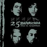 25 Años de Rocanrol (DMD album)详情