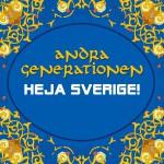 Heja Sverige!详情