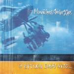 I Eftyhia Einai Afto...(bonus tracks)详情