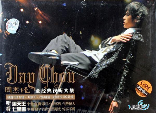 专辑封面:fantasy show香港演唱会图片