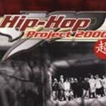Hip Hop Project 2000详情
