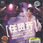 2002演唱会详情