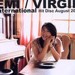 百代唱片2006年8月宣传精选合辑详情