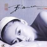 Sings Timeless详情