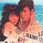 Rainy Lover详情