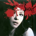Shout 795详情