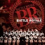 Battle Royale详情