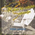 Raízes da Música Sertaneja (Volume 16)详情
