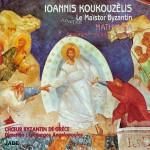 Ioannis Koukouzèlis, Le Maistor Byzantin详情
