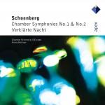 Schönberg : Chamber Symphonies Nos 1, 2 & Verklärte Nacht - Apex详情