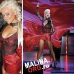 Malina.Org.azm.ru详情