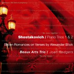 Shostakovich : 7 Romances on Verses by Alexander Blok详情