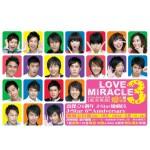爱的奇蹟3 - 摇滚万岁 J-Star详情