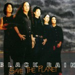 Save The Planet详情