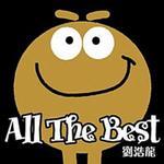 All The Best (第二版)详情