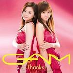 Thanks!详情