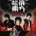 2006红红青春详情