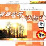 最精彩的中国旋律 1详情