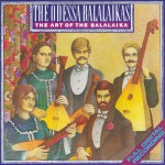 The Art Of The Balalaika详情