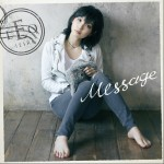 Message (Single)详情