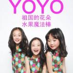 YOYO(EP)详情