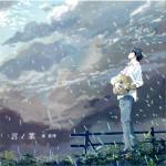 言ノ葉 (Single)详情